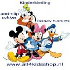 All4kidsshop